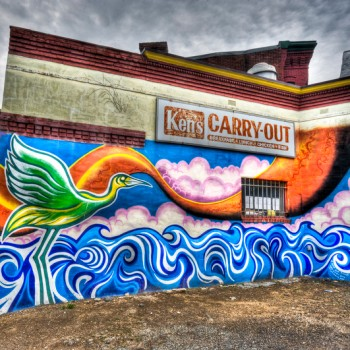 Ken's Carryout, by Rodney Choice/www.choicephotography.com
