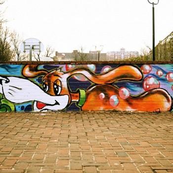 WKN/murals15. Walter Pierce Park.