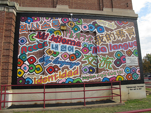 petworth_mural_roosevelt_high_school_sign